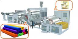 оборудование для лАминирования тканей, бумаги, картона, фольги, нетканых материалов.