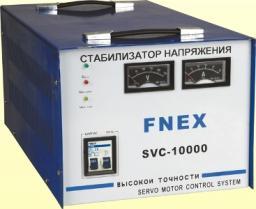 Стабилизатор напряжения однофазный электромеханический Fnex SVC-10000
