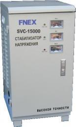 стабилизатор напряжения однофазный Fnex SVC-15000