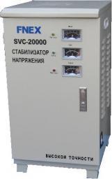 стабилизатор напряжения однофазный Fnex SVC-20000