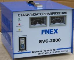 стабилизатор напряжения однофазный Fnex SVC-2000