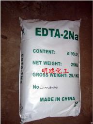 Трилон Б (Тетранатриевая соль) ЕДТА-4 Na 25 кг