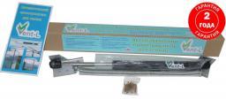 Усиленный автоматический проветриватель доводчик Vent L 02 термопривод для проветривания теплицы и парника