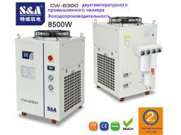 CW-6300ET Холодопроизводительность двухтемпературного промышленного чиллера 8.5kw