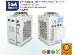 CW-6100AT Холодопроизводительность Двойной температуры и насосы волоконно-чиллера 4200w