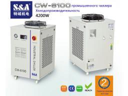 CW-6100 Холодопроизводительность промышленного чиллера 4200W