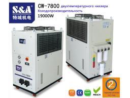 CW-7800ET Холодопроизводительность двухтемпературного чиллера 19kw
