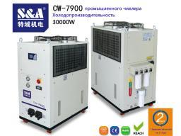CW-7900 Холодопроизводительность промышленного чиллера 10 шт