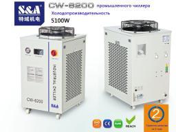 3.6KW-5KW Уф Принтер системы охлаждения