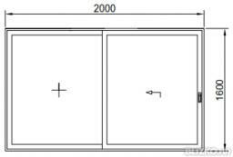 Окно раздвижное холодное 2000*1600мм