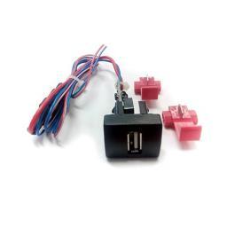 Зарядное устройство Штат для Гранта-Приора