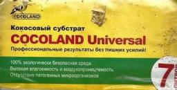 Кокосовые брикеты Cocoland Universal,650 гр на 7 литров субстрата