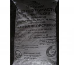 Натрий кремнефтористый
