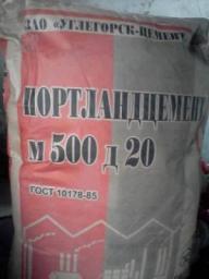Цемент Углегорский Россия в мешках по 50 кг