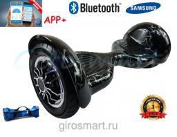 Гироскутер Smart. 3 поколение.  Внедорожник. Bluetooth. Цвет