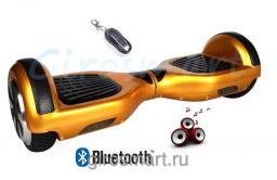 Гироскутер Robot Wheel. Золото. Верхняя подсветка. Bluetooth