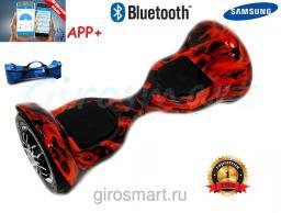 Гироскутер  Smart. 3 поколение с большими колесами. Bluetooth . Цвет