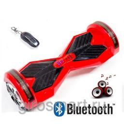Гироскутер Robot Wheel. Трансформер 8 дюймов. Верхняя led- подсветка. Bluetooth. Красный