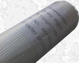 Стеклосетка ячейка 5х5 мм плотность 60 г/м2