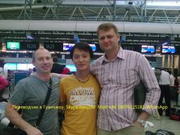 Гид-переводчик в Гуанчжоу