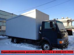 Удлинение грузового автомобиля ТАТА Переоборудование