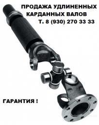 Вал карданный на ГАЗ-3309