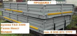 Бортовые кузова на ГАЗ-33106 Валдай