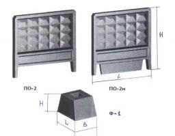 Фундамент ограды ФО-1 (стакан ФО-1)