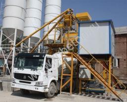 Бетонный завод стационарный скиповый 50 куб/час