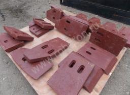 Лопатки на бетоносмеситель
