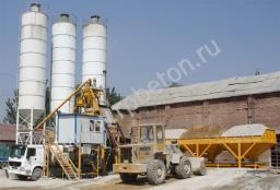 Стационарный бетонный завод HZS 40(скиповый)
