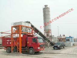 Грунтостабилизирующий завод MWB300