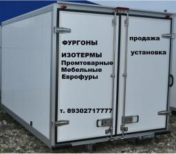 Производство фургонов ГАЗ