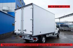 Производство фургонов Volvo