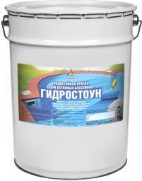 Гидростоун — водостойкая полимерная краска для бетонных бассейнов и резервуаров, 20кг