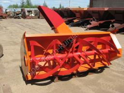 Снегоочиститель фрезерно-роторный ФРС-2.0П