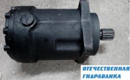Гидромотор (шпонка) МГП.