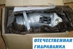 Гидромотор шпоночный реверс 210.12.01.03.