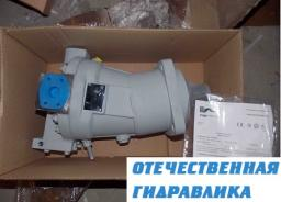 Гидромотор 303.3.112.501.002.