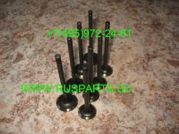 Выпускной клапан для двигателя Mitsubishi S4L/ S4L2