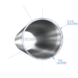 Труба 325х25,0 мм., сталь 20А, ТУ14-162-14-96