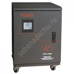 Стабилизатор напряжения цифровой однофазный Ресанта СПН-14000