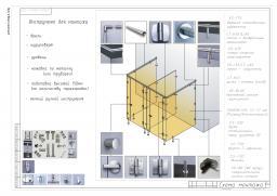 Система сантехкабин для проектирования санузлов, пластик HPL и нержавеющая фурнитура
