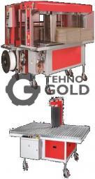 Автомат с функцией выравнивания картона с 3х сторон ТР-702CСQ