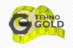 Этикет-лента 29X28 жёлтая, с надписью
