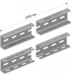 К225 Швеллер перфорированный К-225 УТ2,5 (цинк) H=80 B=40 S=2,5mm