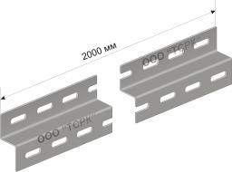 К239 Профиль зетовый К-239 УТ1,5 (горячий цинк) 60x40x60 S=3mm