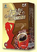Кофе для похудения L-Bei Bei с L-карнитином