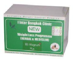 IBS Magnum Plus - удолитель жира