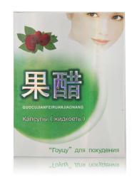Капсулы Гоуцу - препарат для похудения